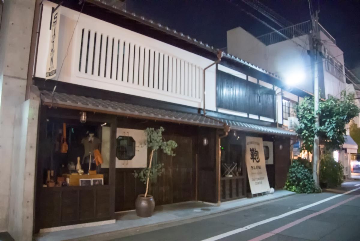 f:id:jotoyumekoi:20190905032238j:plain