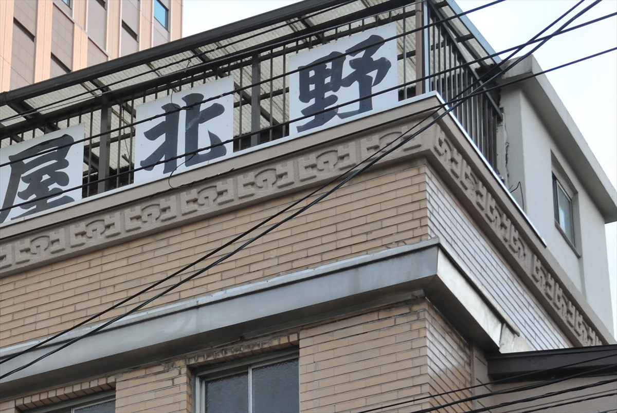 f:id:jotoyumekoi:20190928004111j:plain