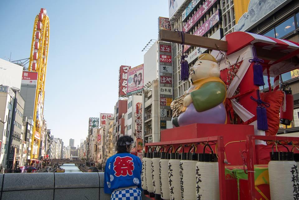 f:id:jotoyumekoi:20191101032008j:plain