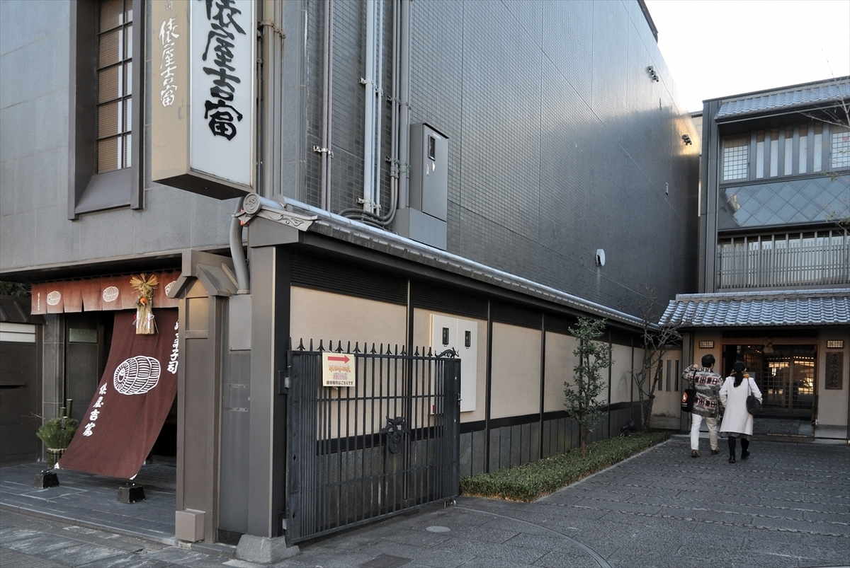 f:id:jotoyumekoi:20191104030209j:plain