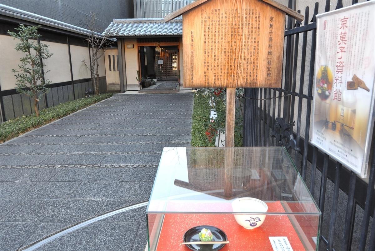 f:id:jotoyumekoi:20191104030223j:plain