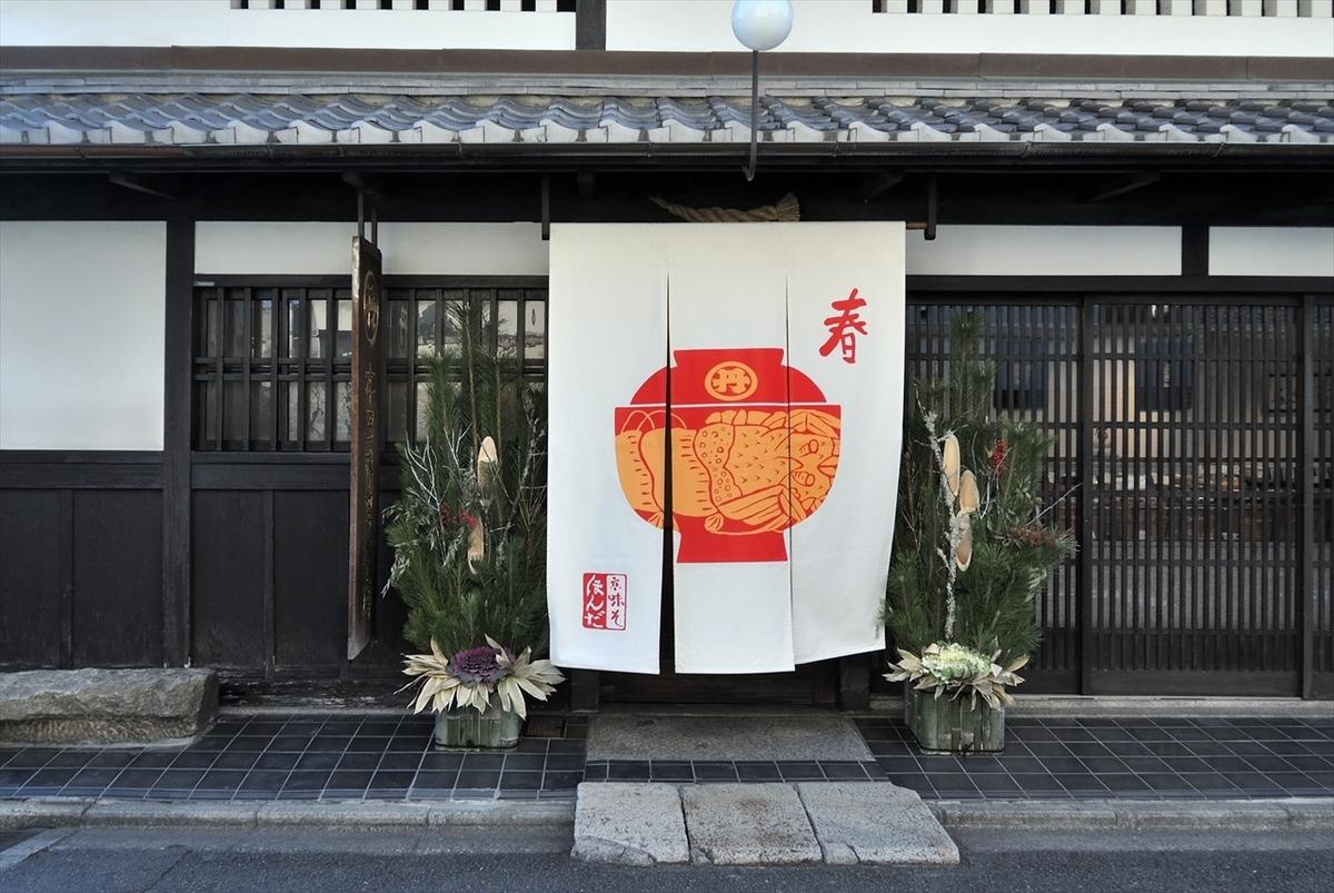 f:id:jotoyumekoi:20191104043306j:plain