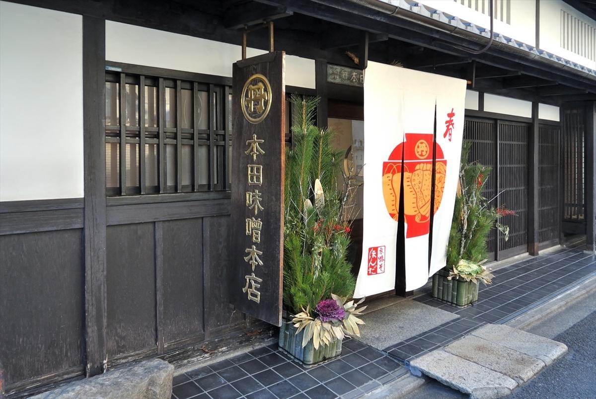 f:id:jotoyumekoi:20191104043318j:plain
