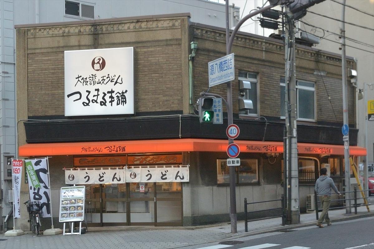 f:id:jotoyumekoi:20191116221200j:plain