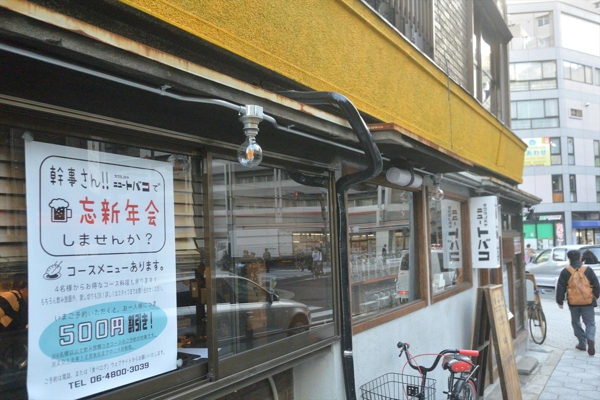f:id:jotoyumekoi:20191201013902j:plain