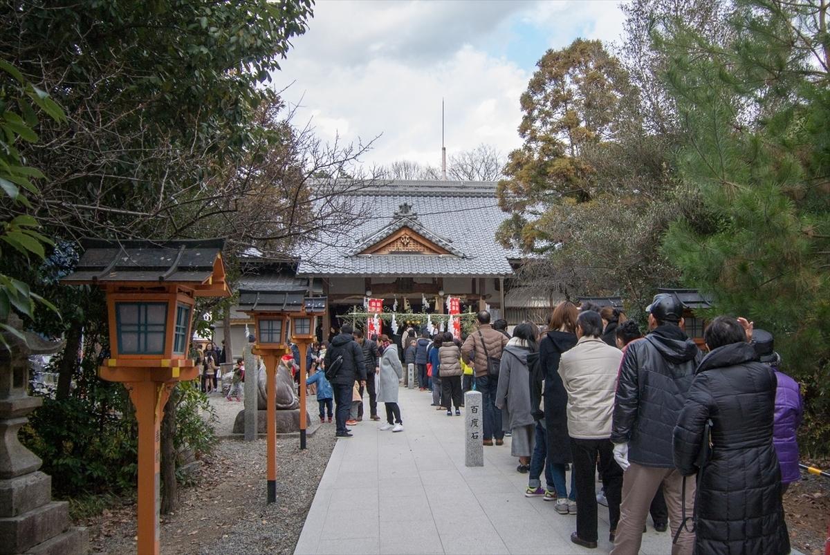 f:id:jotoyumekoi:20191201030024j:plain