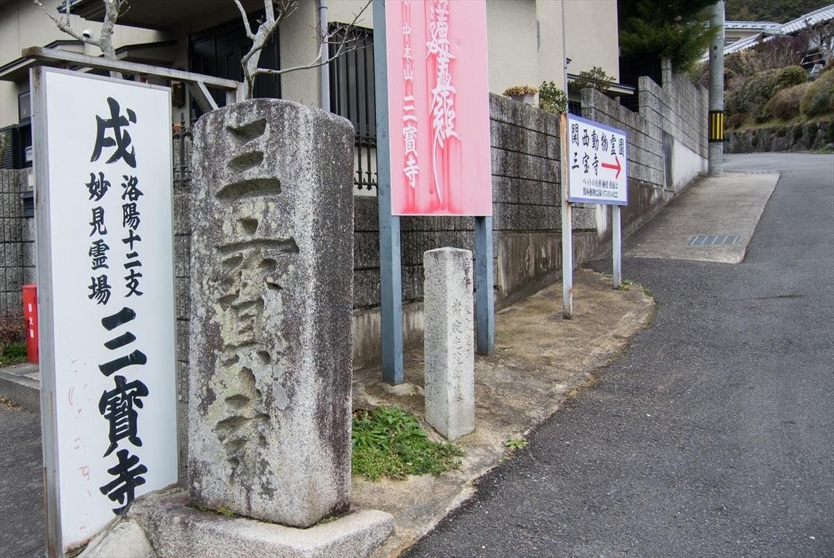 f:id:jotoyumekoi:20191201043640j:plain