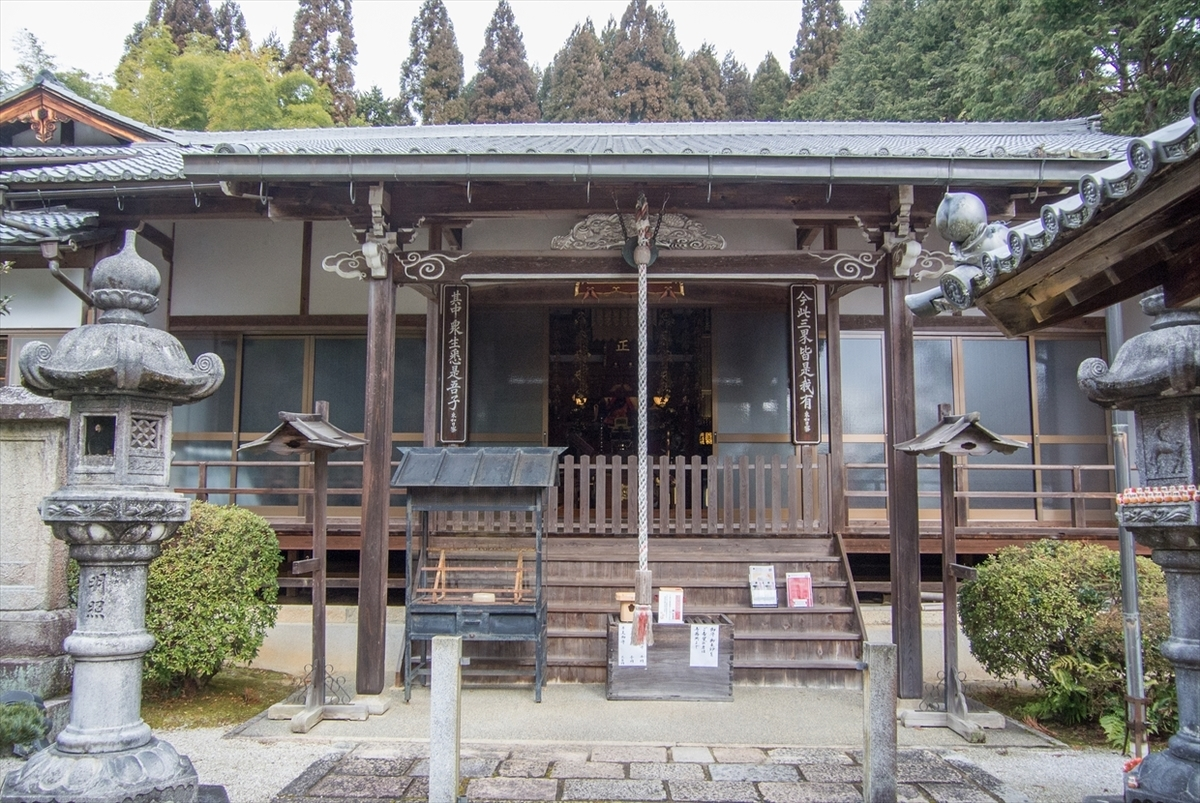 f:id:jotoyumekoi:20191201043823j:plain