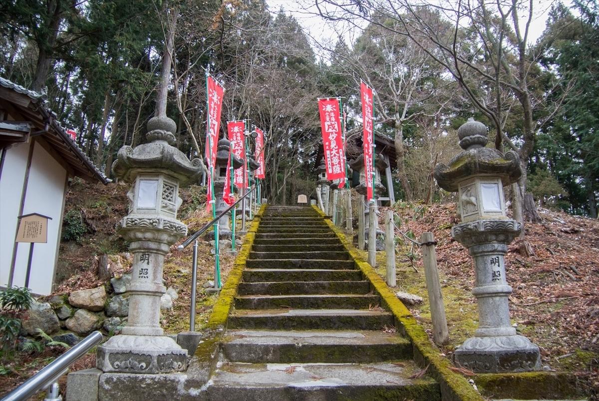 f:id:jotoyumekoi:20191201043839j:plain