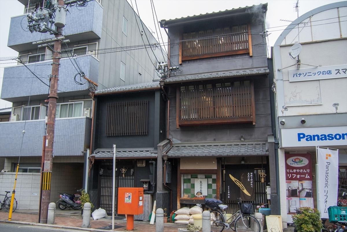 f:id:jotoyumekoi:20200101042232j:plain