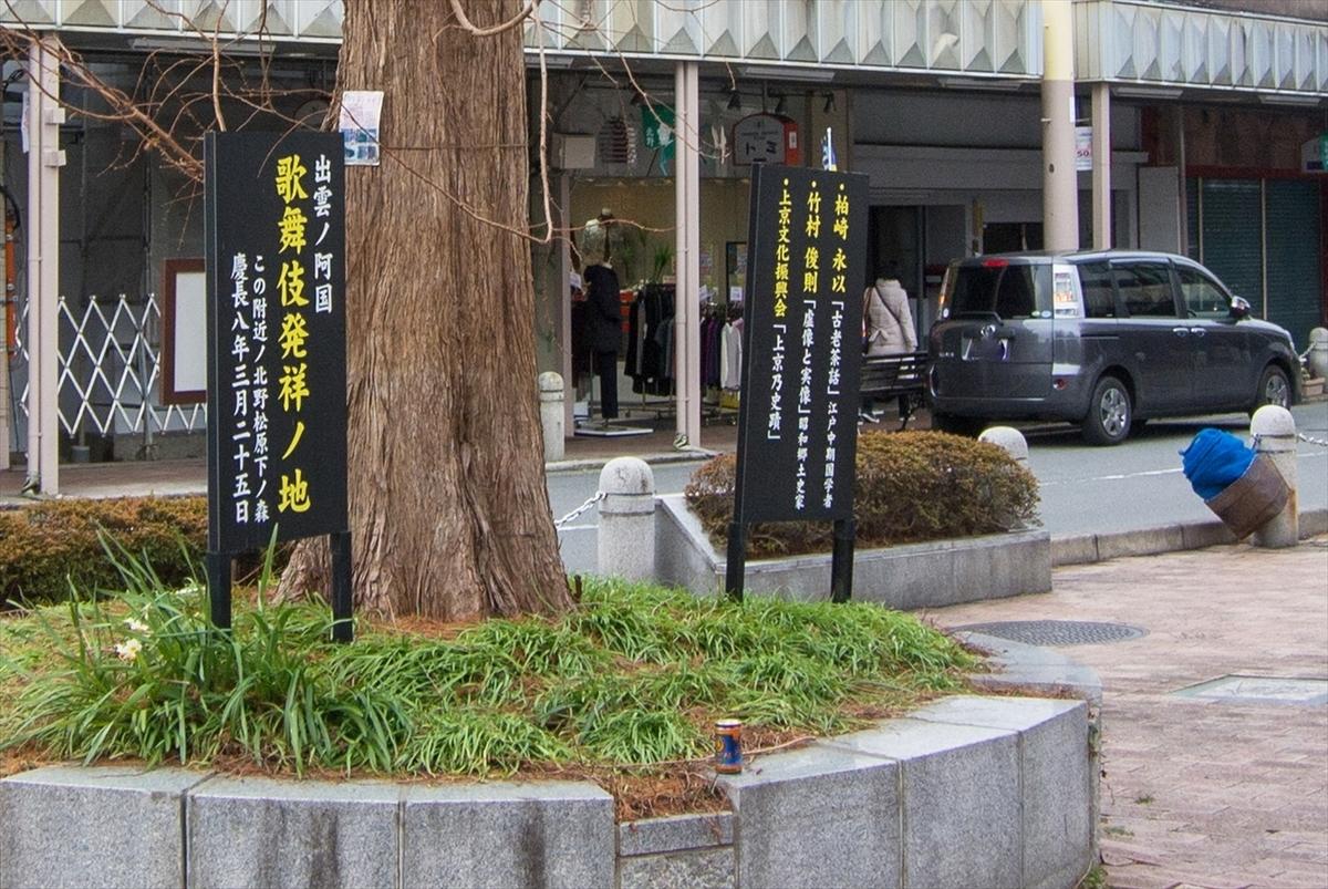 f:id:jotoyumekoi:20200101042913j:plain