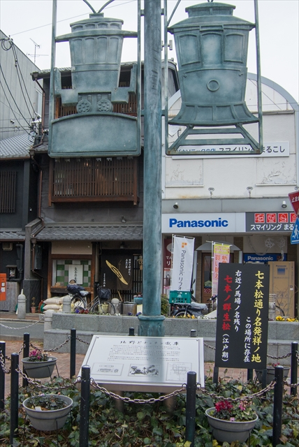 f:id:jotoyumekoi:20200101042920j:plain