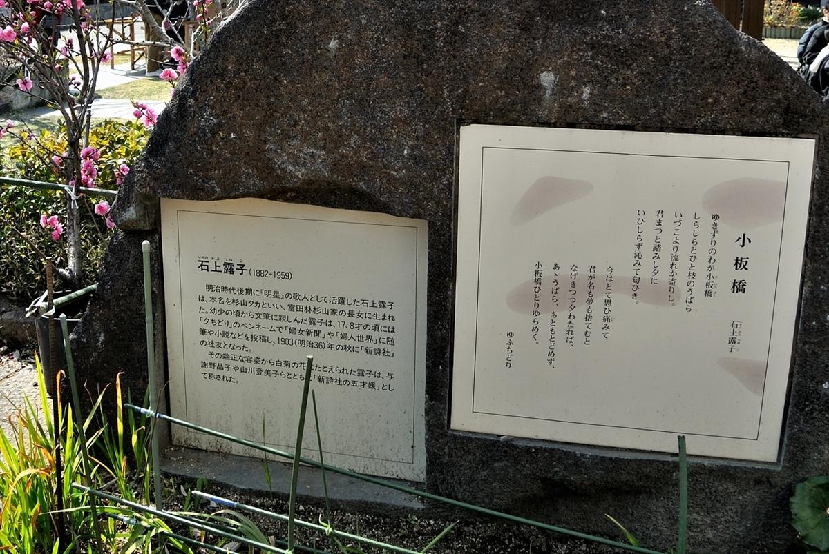 f:id:jotoyumekoi:20200110043145j:plain