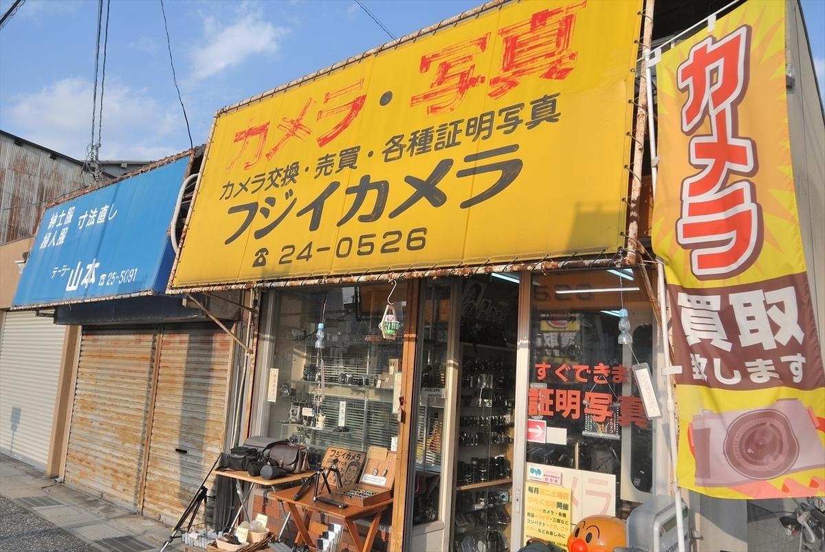 f:id:jotoyumekoi:20200110044157j:plain