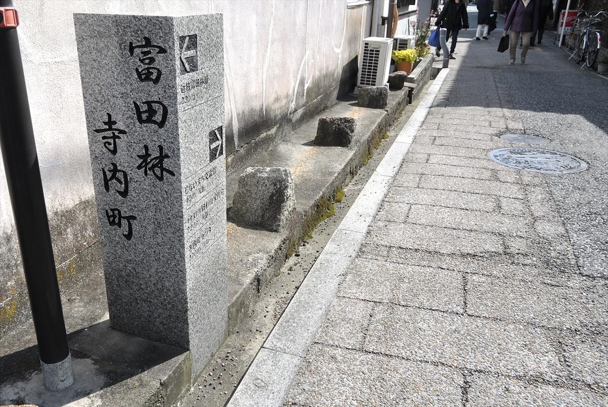 f:id:jotoyumekoi:20200118040144j:plain