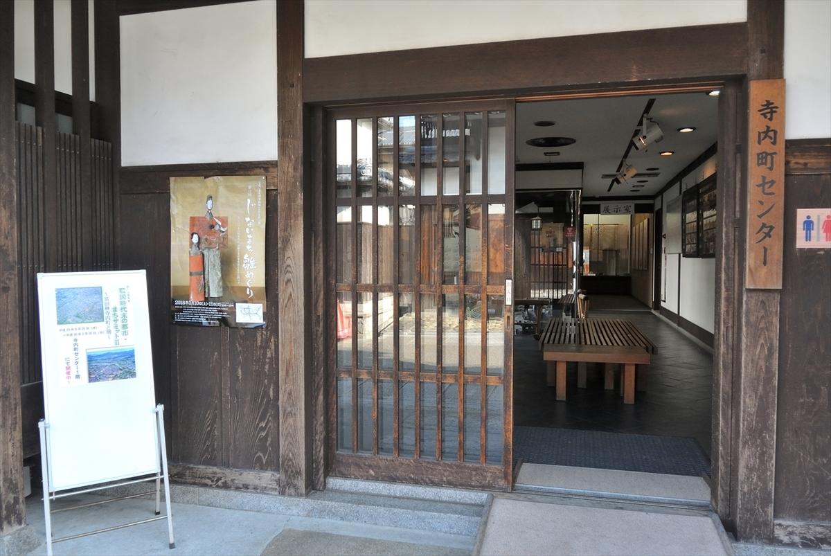 f:id:jotoyumekoi:20200201001320j:plain