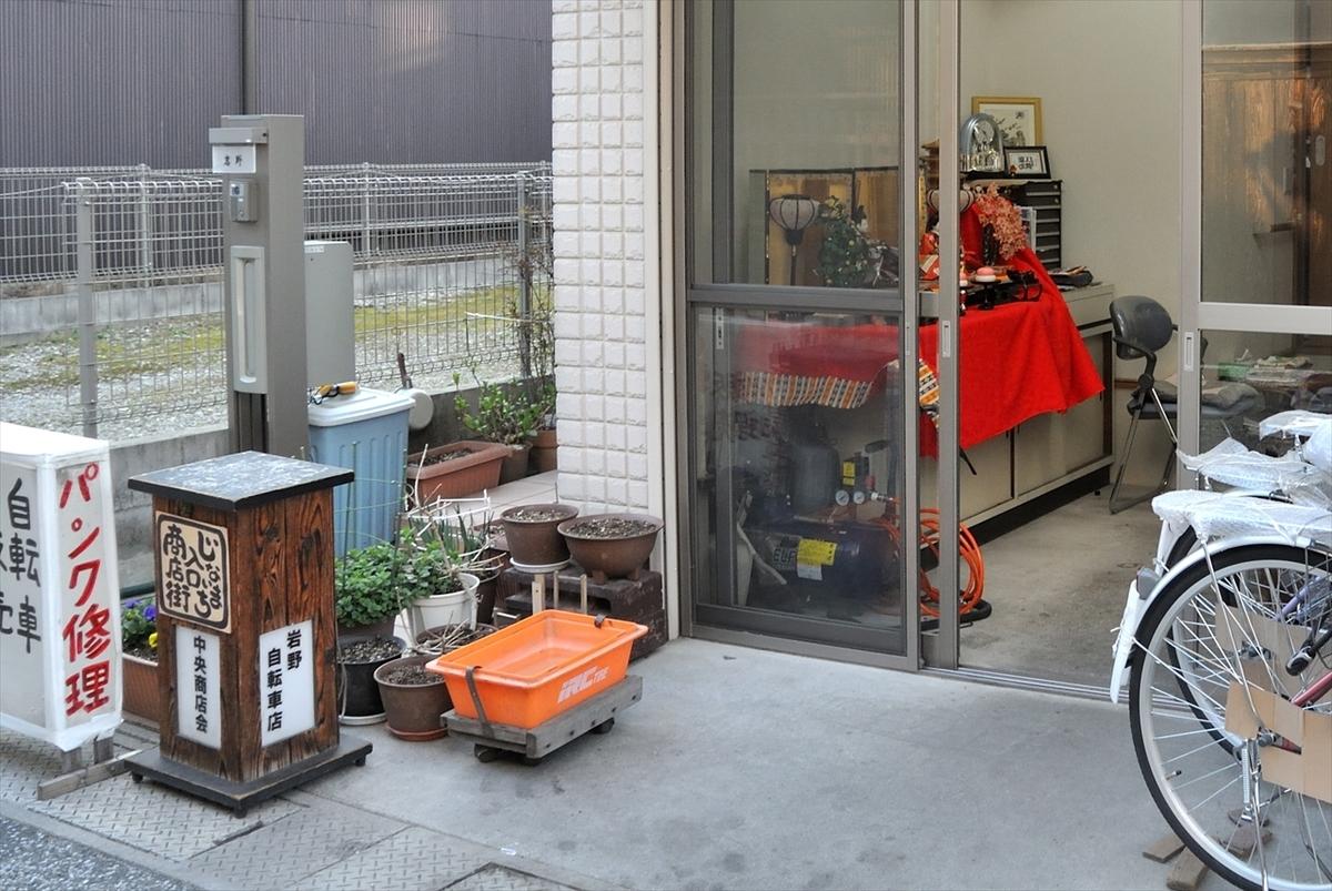 f:id:jotoyumekoi:20200201001812j:plain