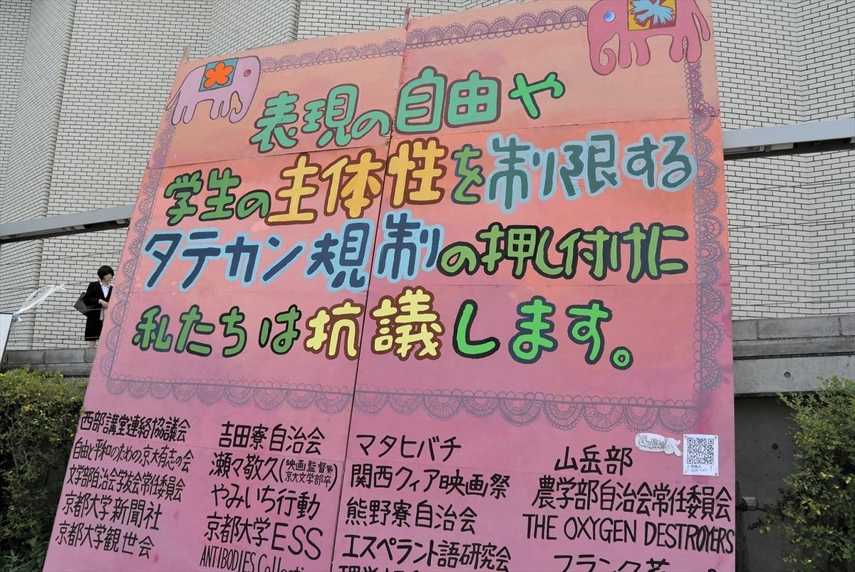 f:id:jotoyumekoi:20200201005755j:plain