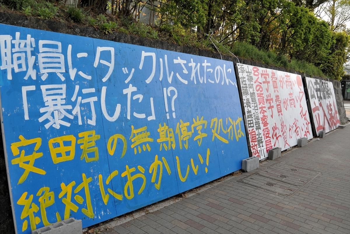 f:id:jotoyumekoi:20200201005811j:plain