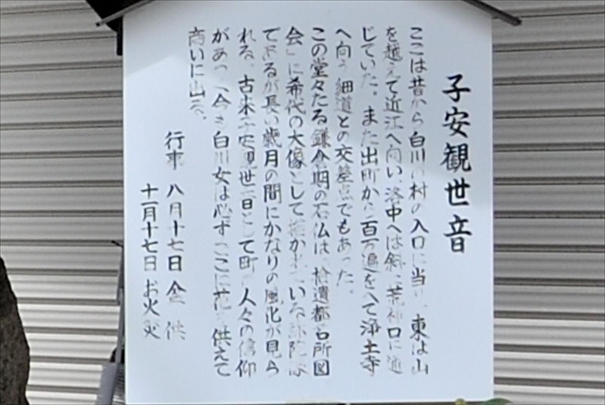 f:id:jotoyumekoi:20200201170239j:plain