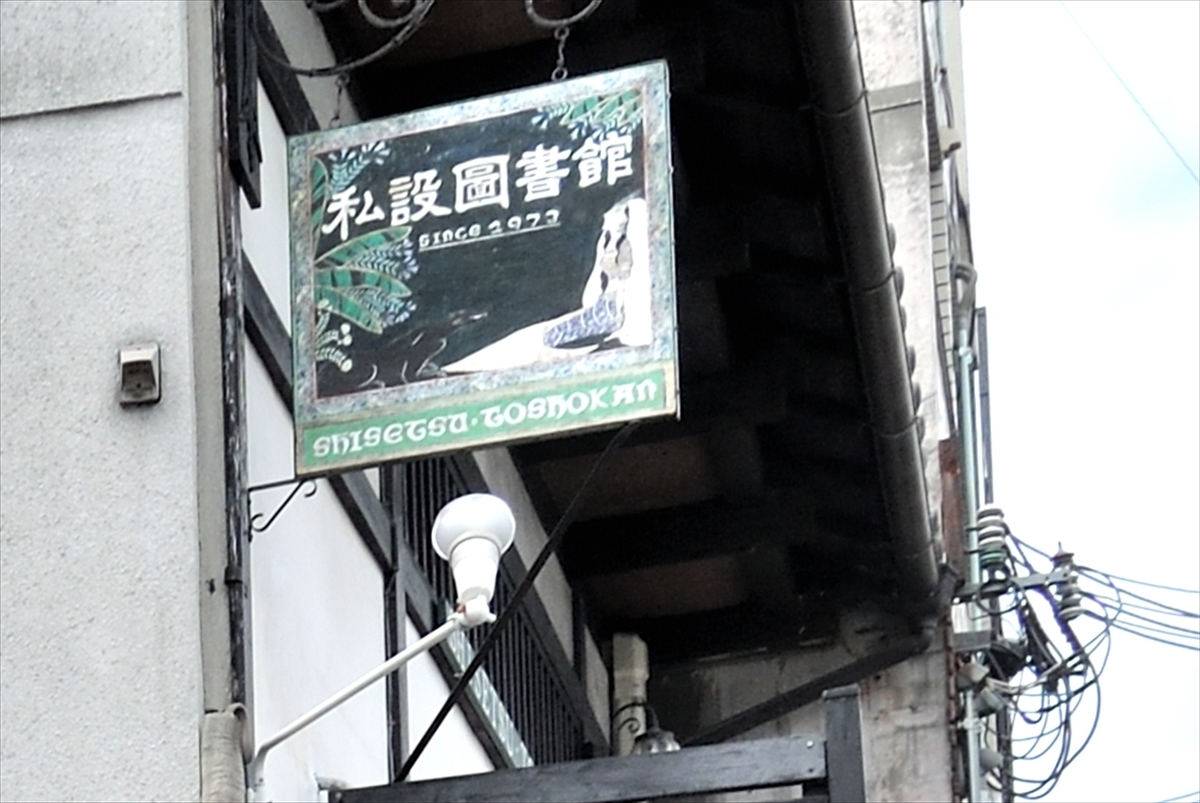 f:id:jotoyumekoi:20200201171412j:plain