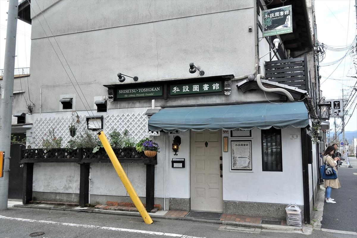 f:id:jotoyumekoi:20200201171424j:plain