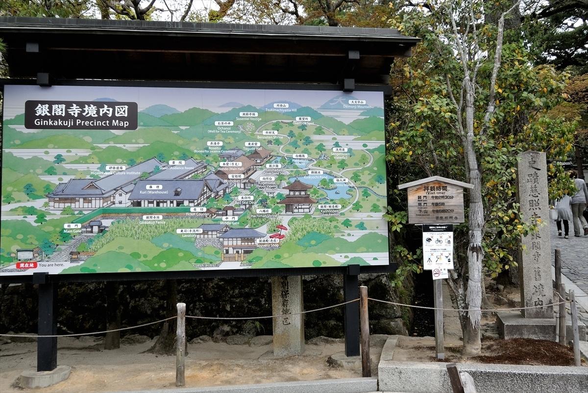 f:id:jotoyumekoi:20200201173636j:plain