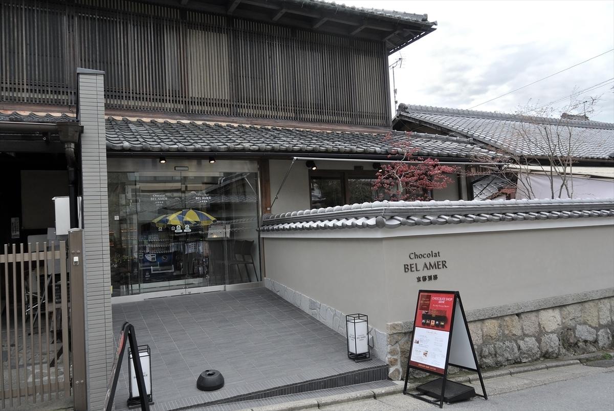 f:id:jotoyumekoi:20200201173802j:plain