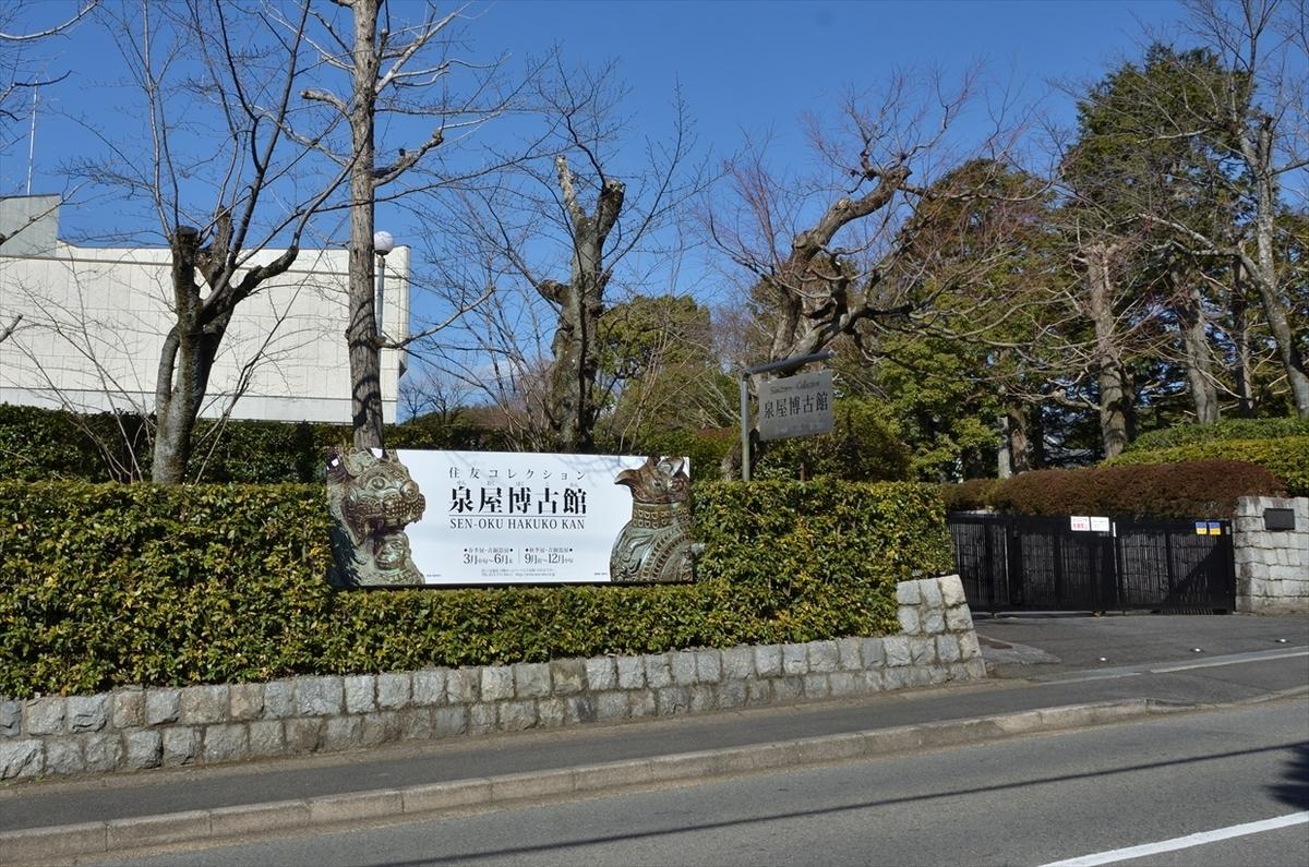 f:id:jotoyumekoi:20200204132341j:plain