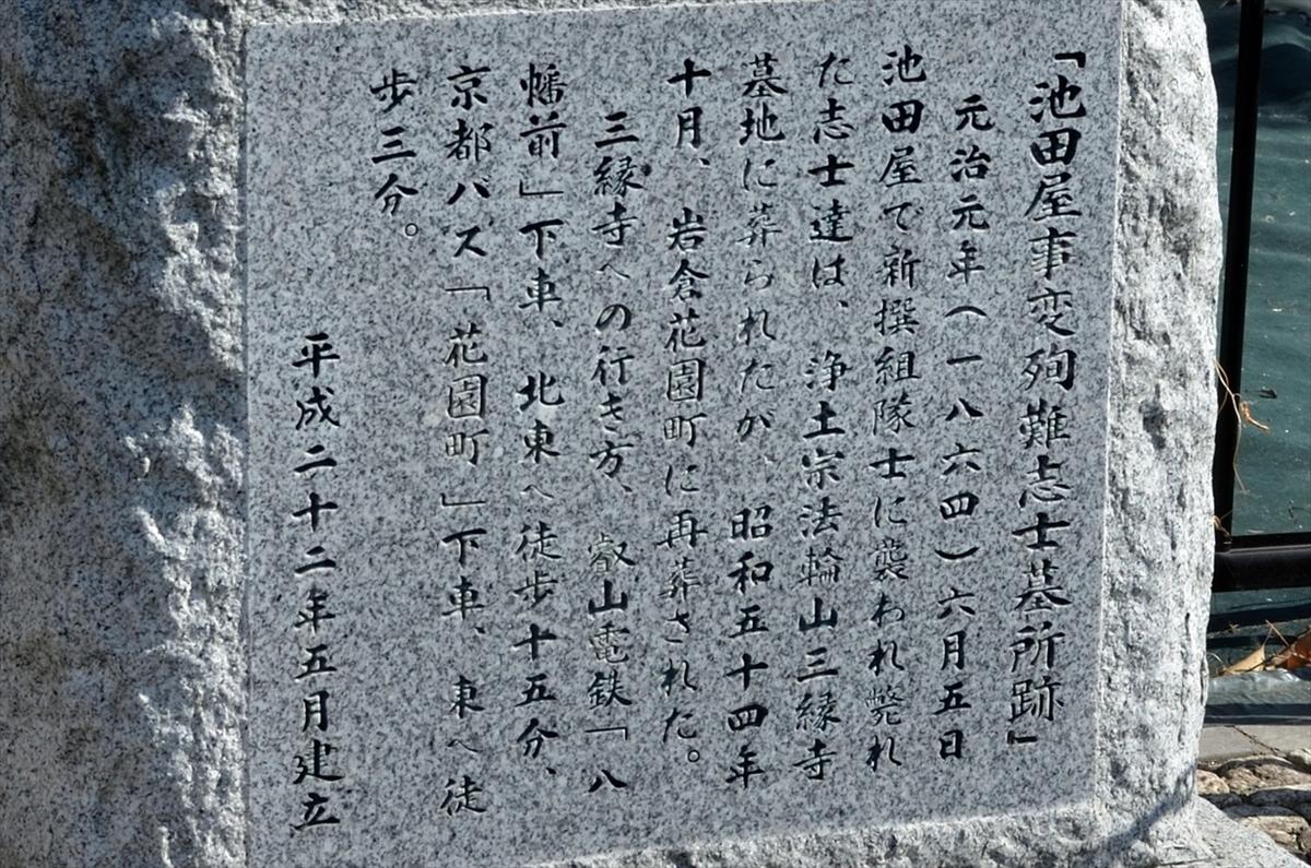 f:id:jotoyumekoi:20200206184311j:plain