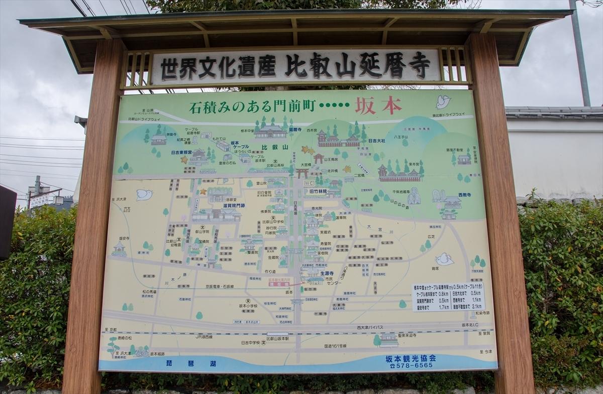 f:id:jotoyumekoi:20200401001159j:plain