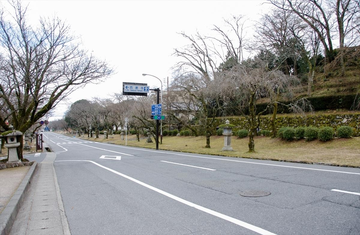f:id:jotoyumekoi:20200401001223j:plain