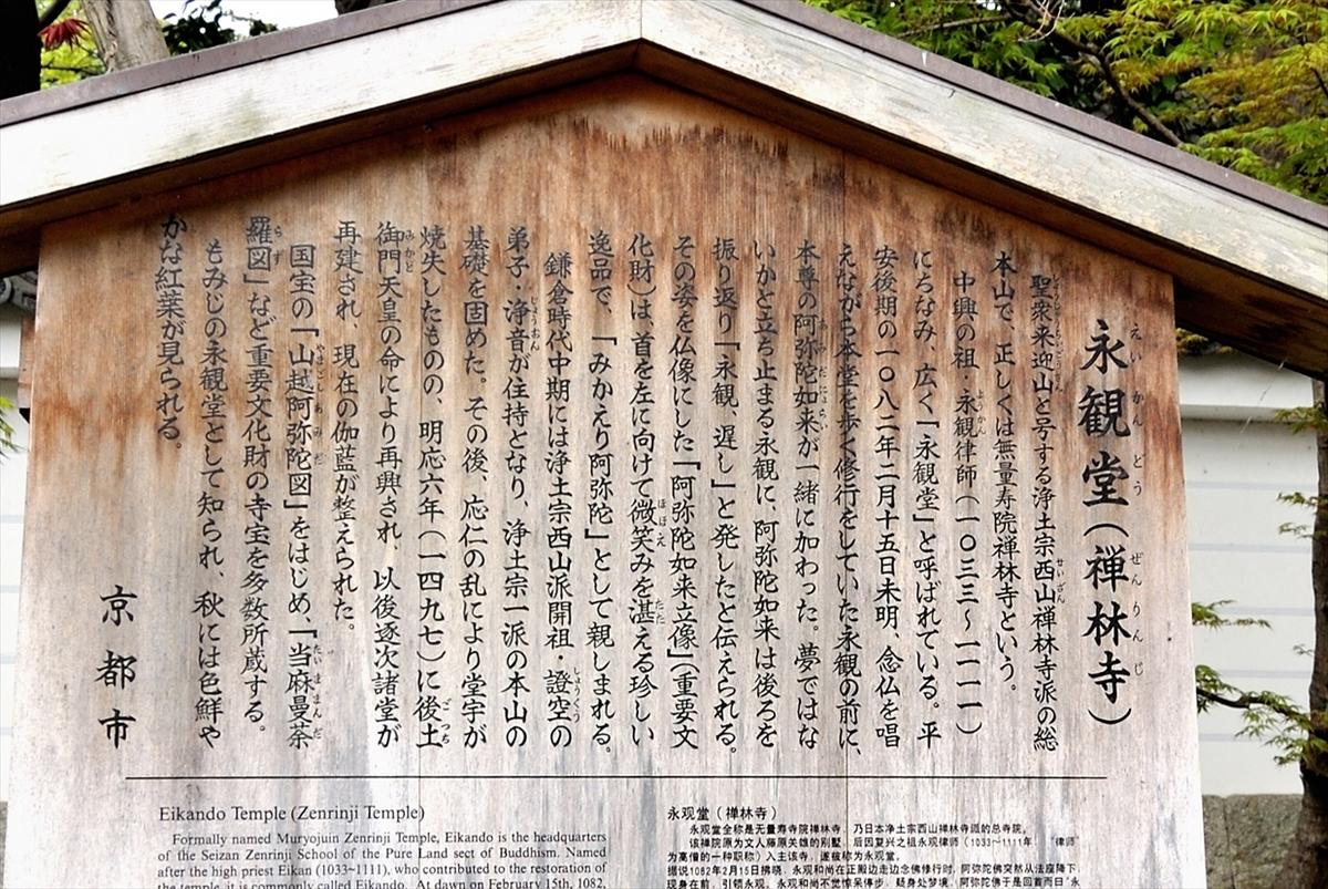 f:id:jotoyumekoi:20200401012149j:plain