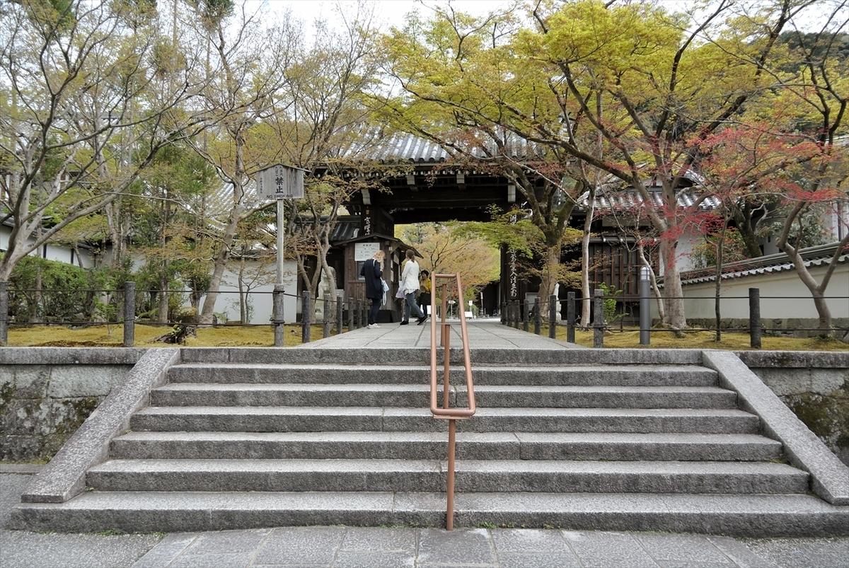 f:id:jotoyumekoi:20200401012234j:plain