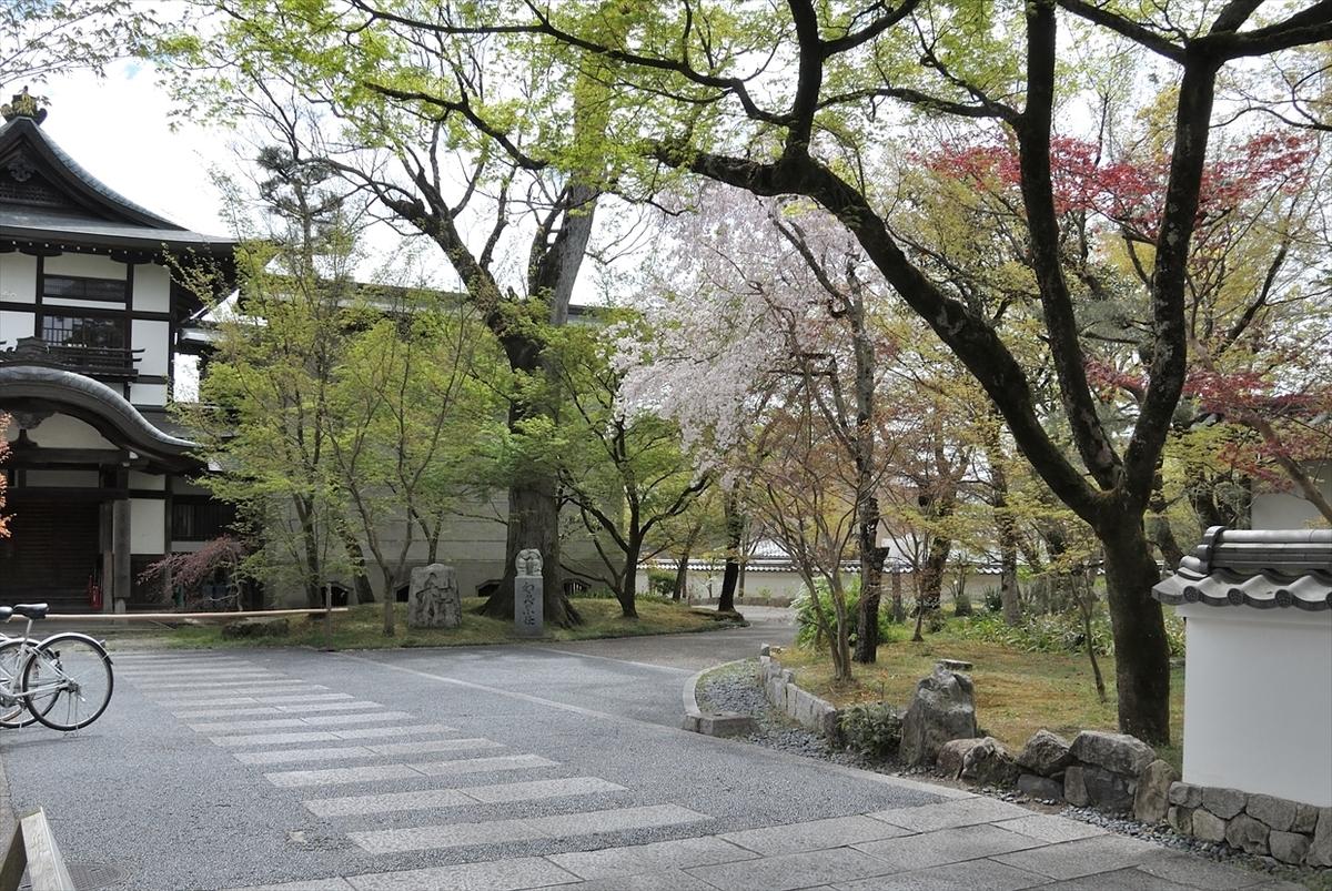 f:id:jotoyumekoi:20200401012334j:plain
