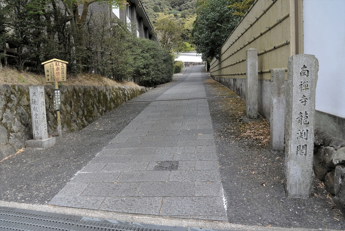 f:id:jotoyumekoi:20200401015123j:plain
