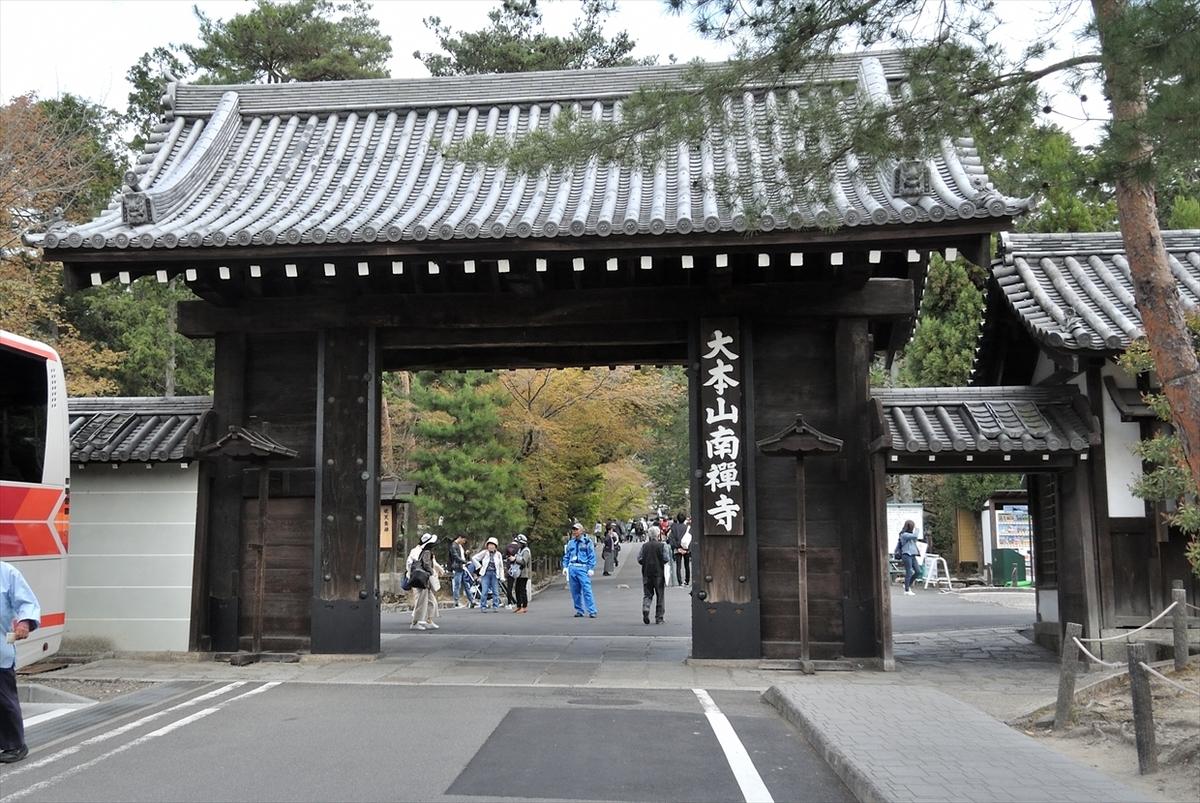 f:id:jotoyumekoi:20200401015541j:plain