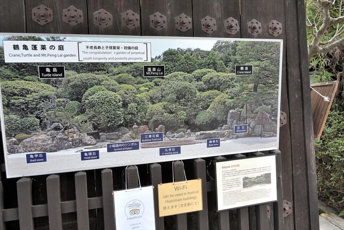 f:id:jotoyumekoi:20200401022748j:plain