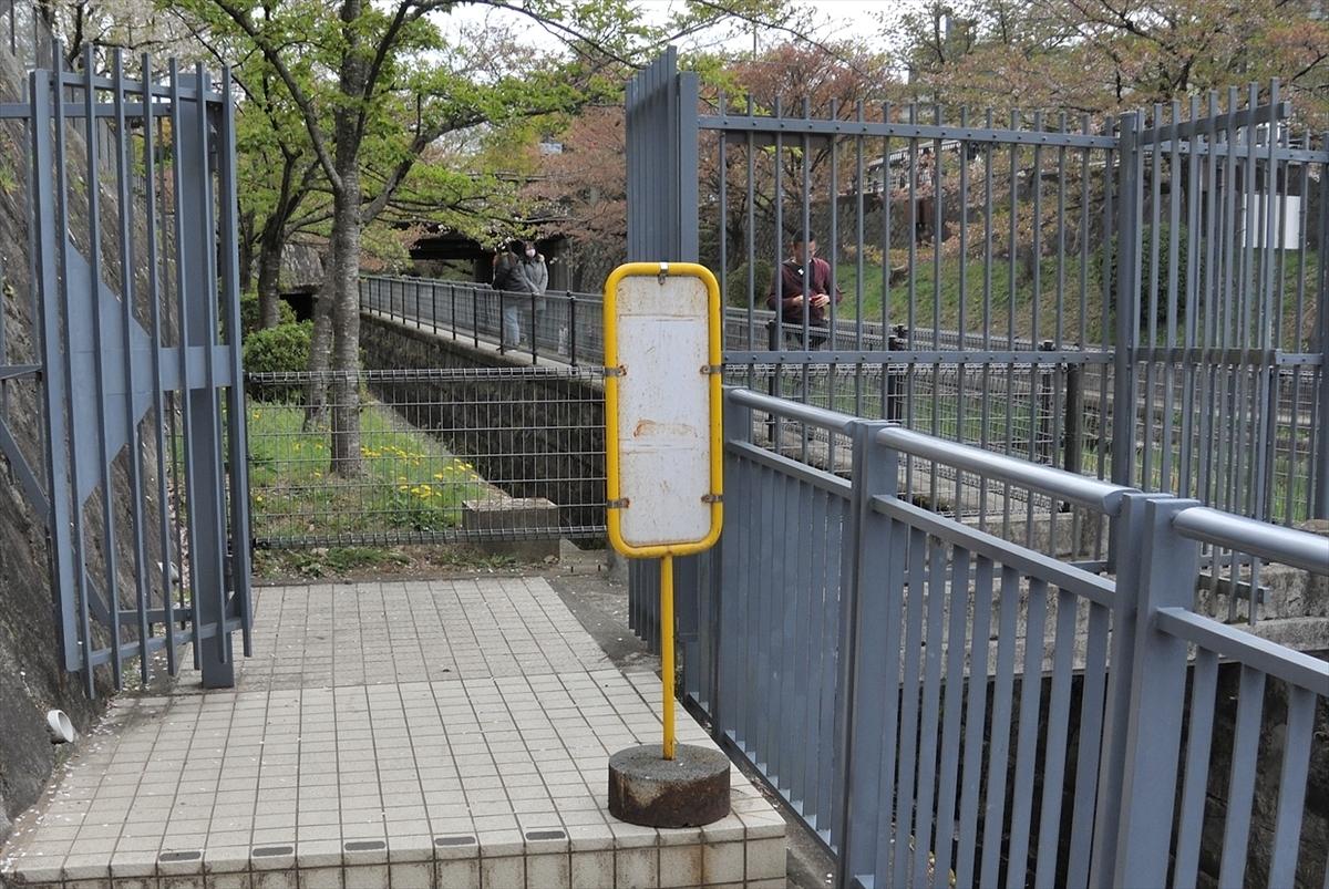 f:id:jotoyumekoi:20200401023735j:plain