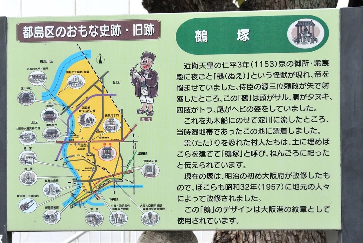 f:id:jotoyumekoi:20200501061104j:plain