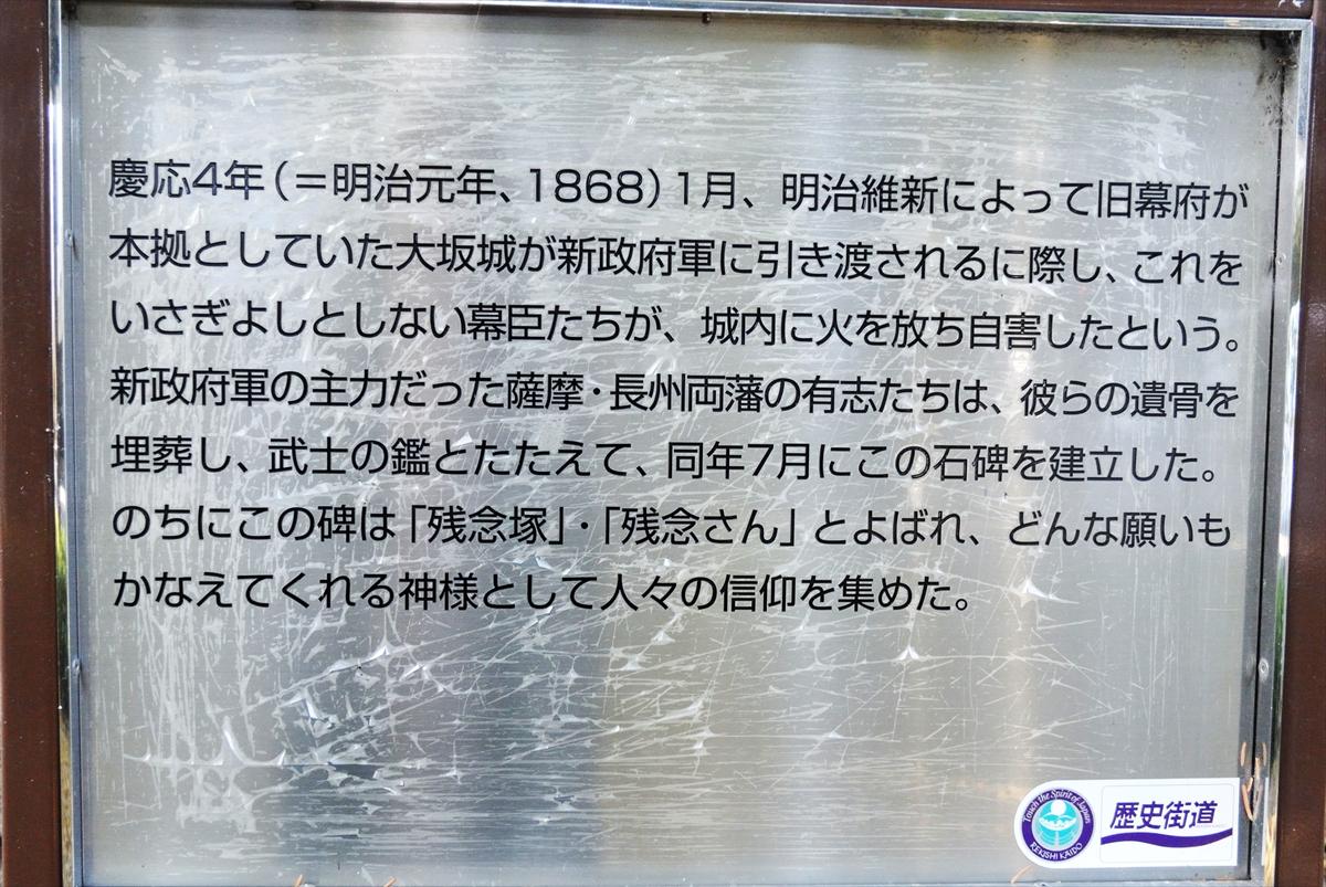 f:id:jotoyumekoi:20200801211004j:plain