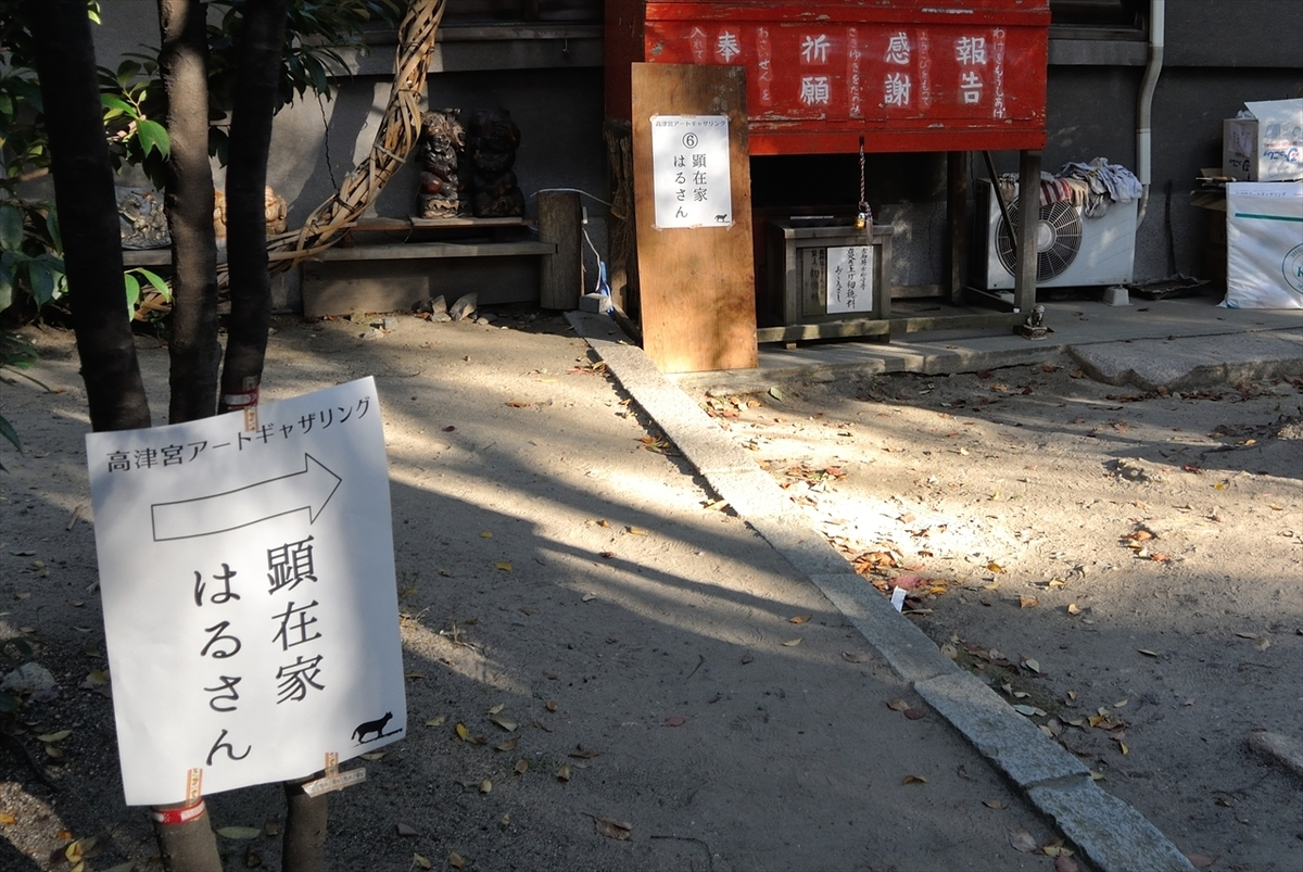 f:id:jotoyumekoi:20200901171626j:plain