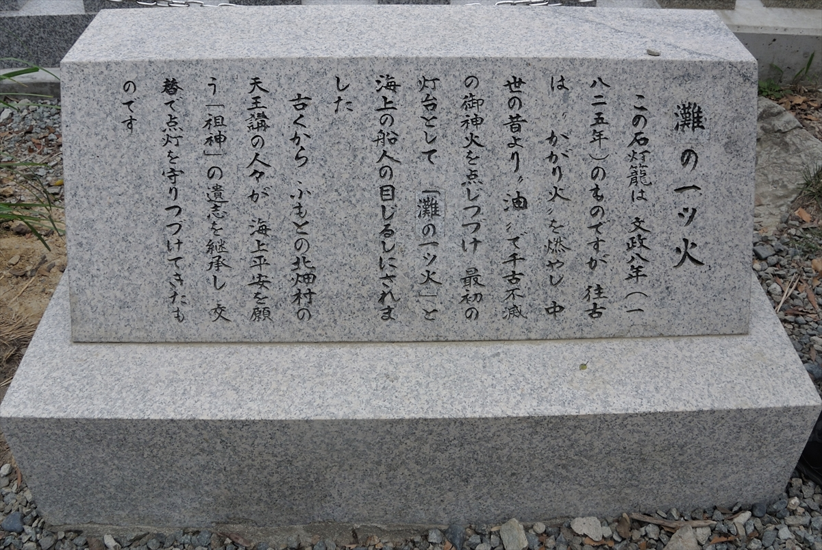 f:id:jotoyumekoi:20201001002204j:plain