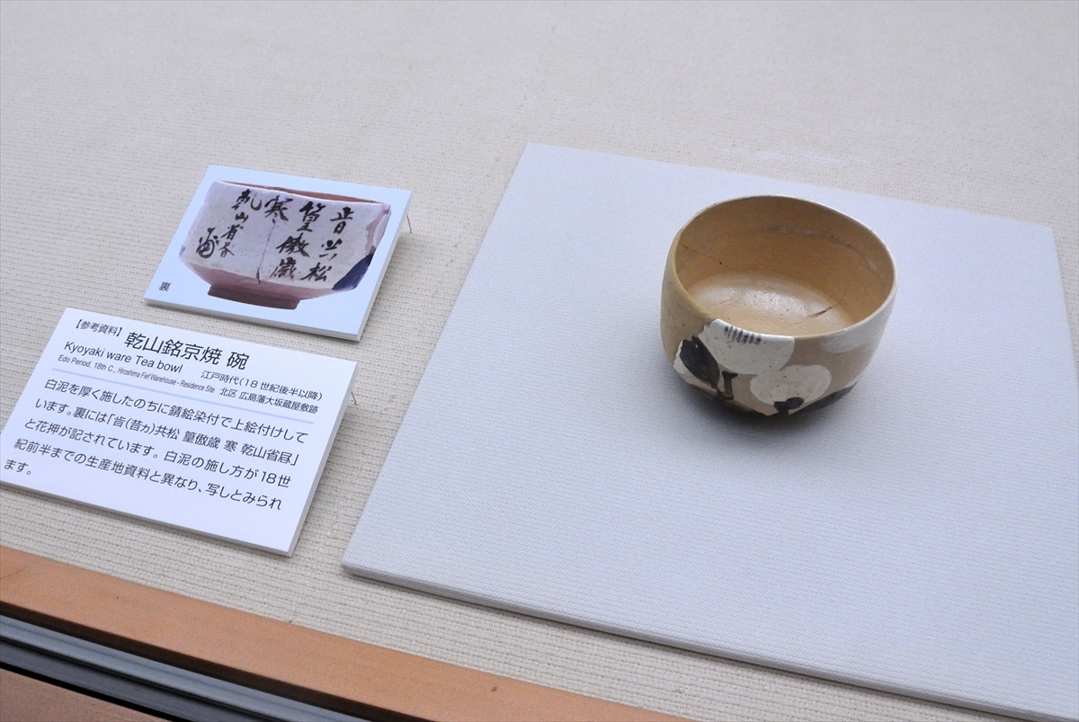 f:id:jotoyumekoi:20201101010415j:plain