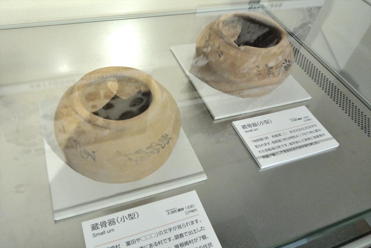 f:id:jotoyumekoi:20201101013032j:plain