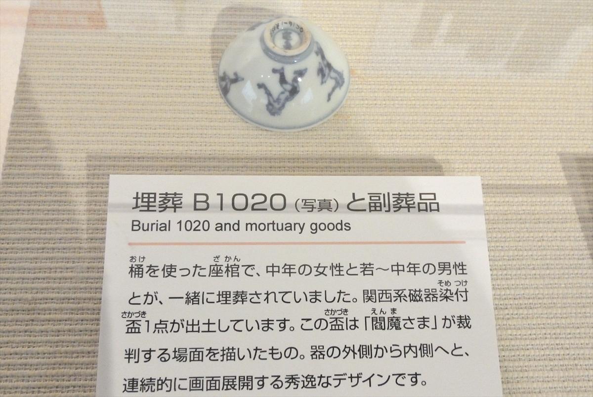 f:id:jotoyumekoi:20201101013103j:plain