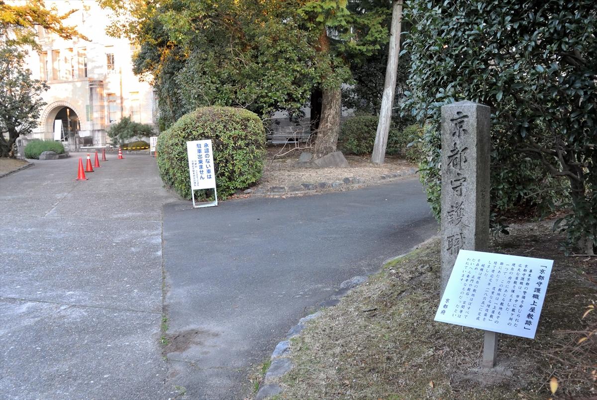 f:id:jotoyumekoi:20201201005317j:plain