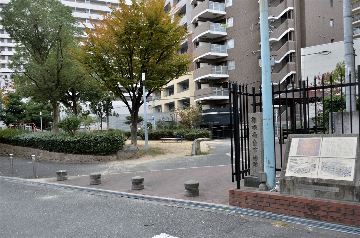 f:id:jotoyumekoi:20201201012516j:plain