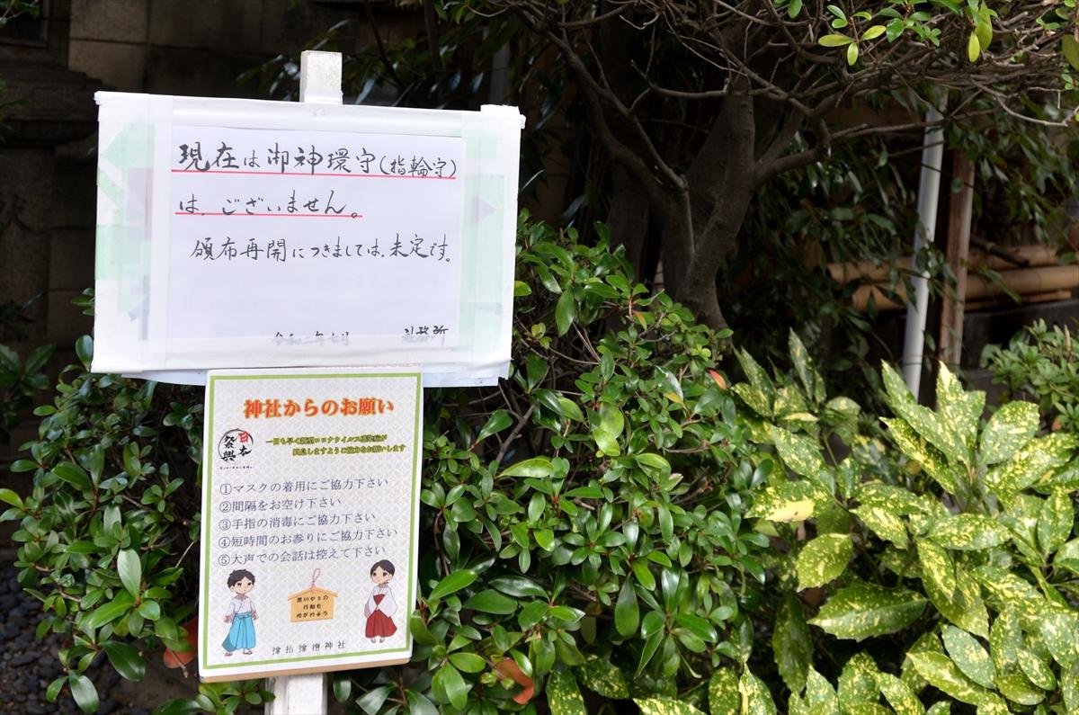f:id:jotoyumekoi:20201201013651j:plain