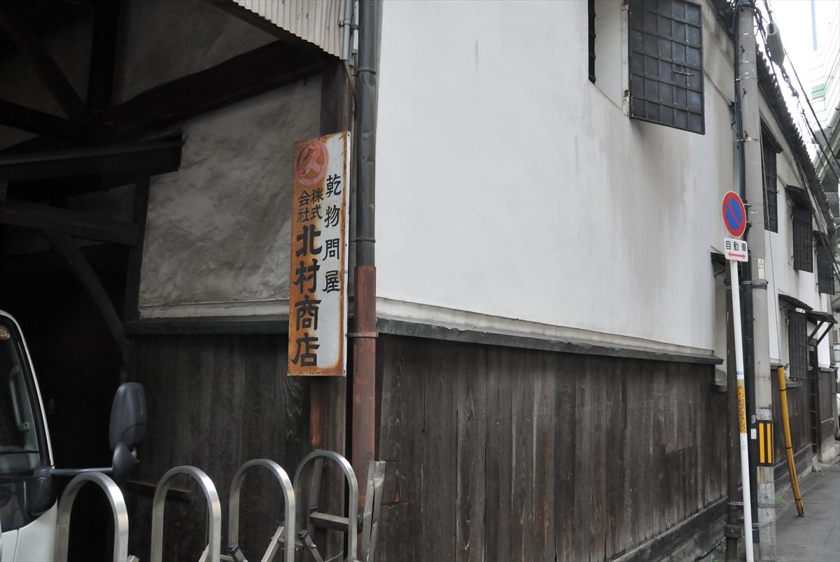 f:id:jotoyumekoi:20201201071233j:plain